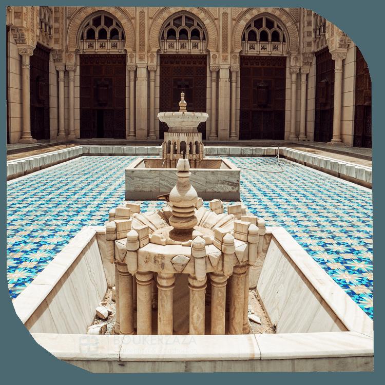 Fontaines publiques et jets d'eau Boukerzaza Algérie Constantine