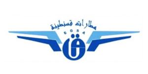 aeroports-constantine-Algérie